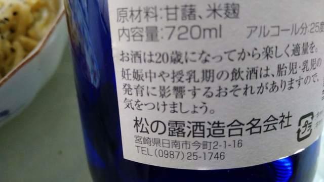 酢利夢ちゃん2020④ (18).jpg