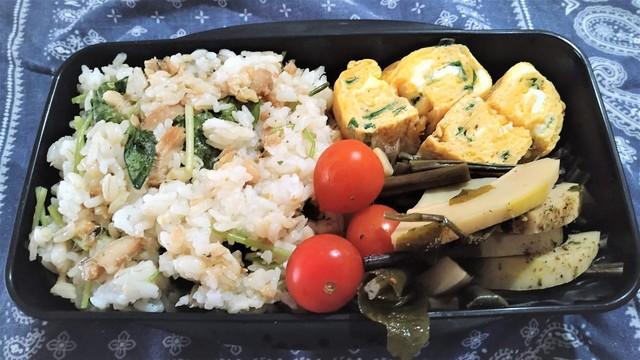 酢利夢ちゃん弁当2⃣ (5).jpg