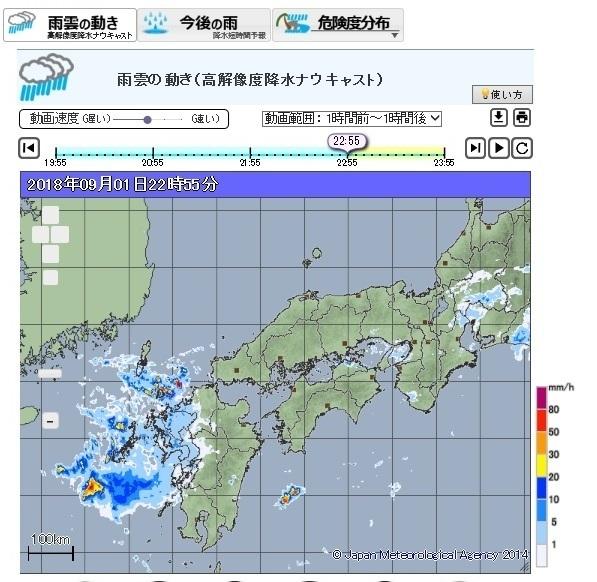 雨雲の動き.jpg
