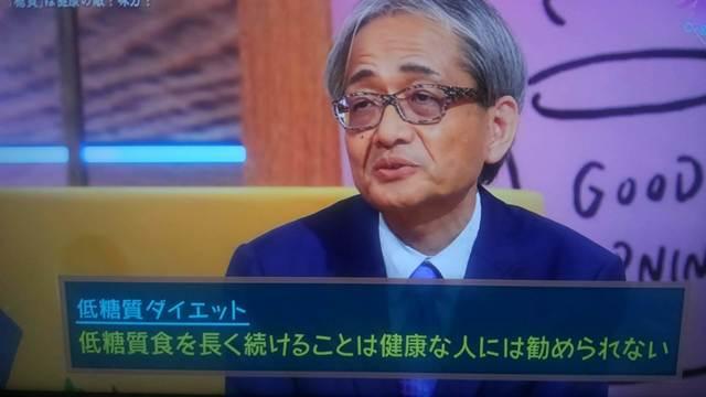 食の起源【5】 (10).jpg