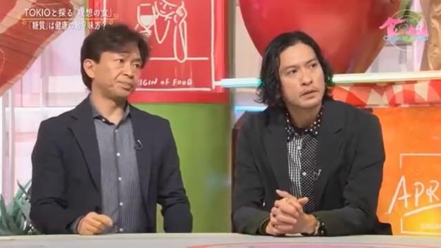 食の起源【5】 (11).jpg