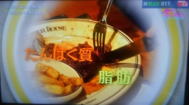 食の起源【5】 (2).jpg