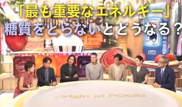 食の起源【5】 (7).jpg