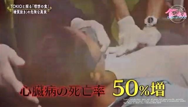 食の起源【5】 (8).jpg