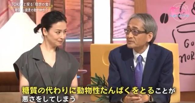 食の起源【5】 (9).jpg