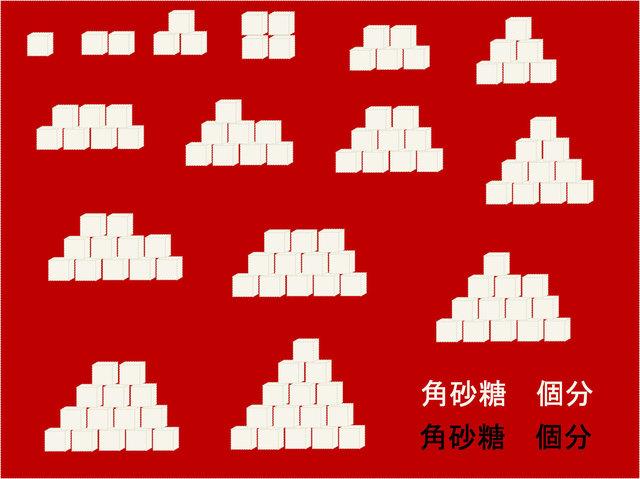 bivaubuntuさんによるイラストACからのイラスト.jpg