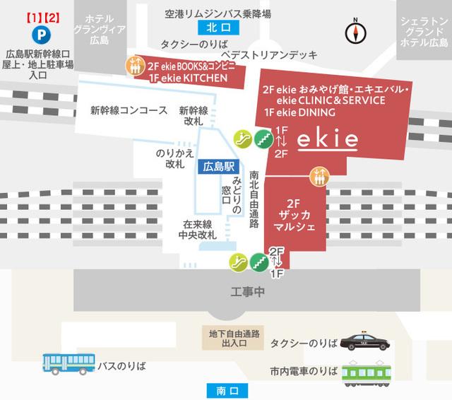 ekie近郊マップ.jpg