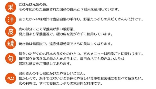 tokyo walking (17) - コピー.jpg