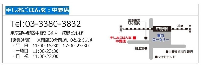 tokyo walking (18).jpg